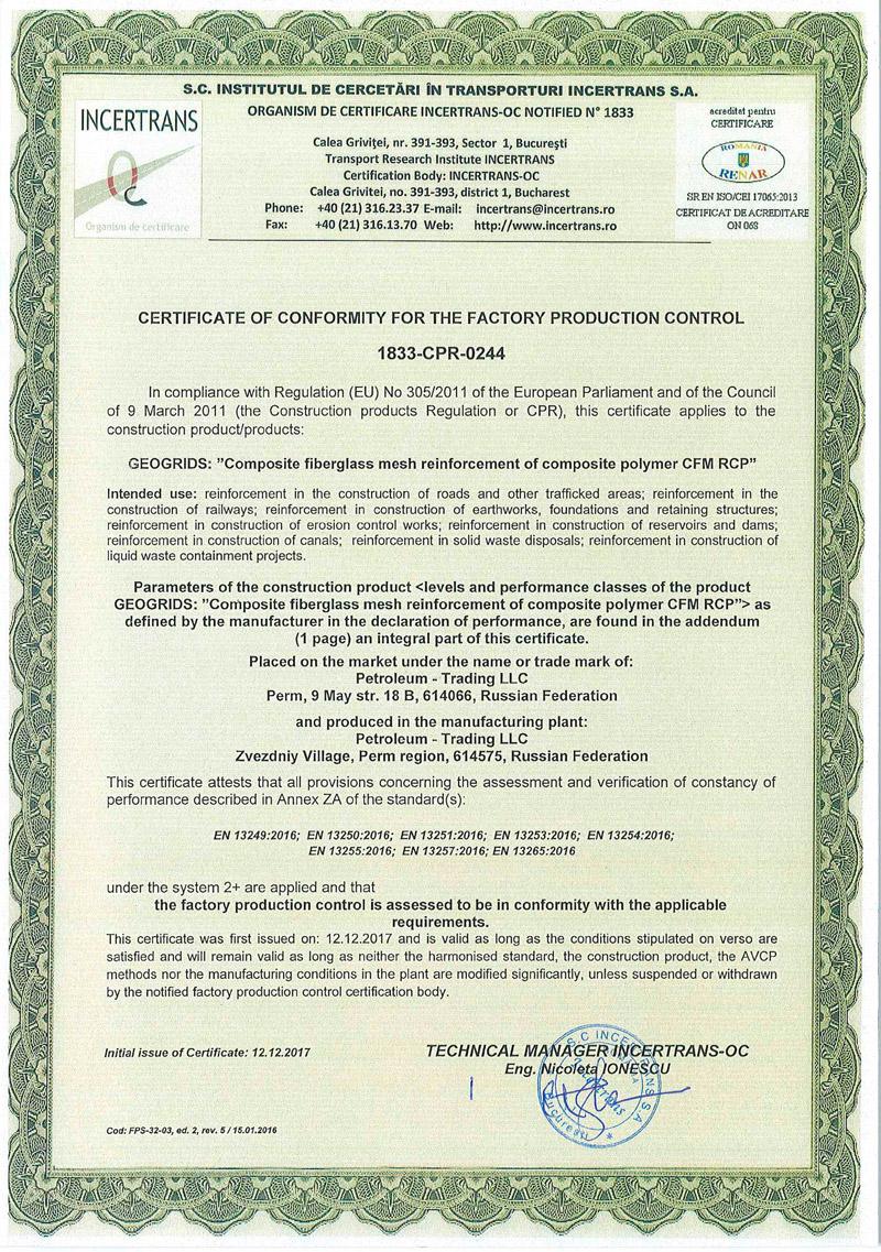 Europejski certyfikat dla siatki zbrojeniowej (European Certificate for GFRP Mesh)